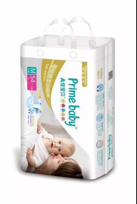 孩zi用shi么纸尿kuhao 要买划算的宝宝纸尿ku,就来heng毅wei生用品