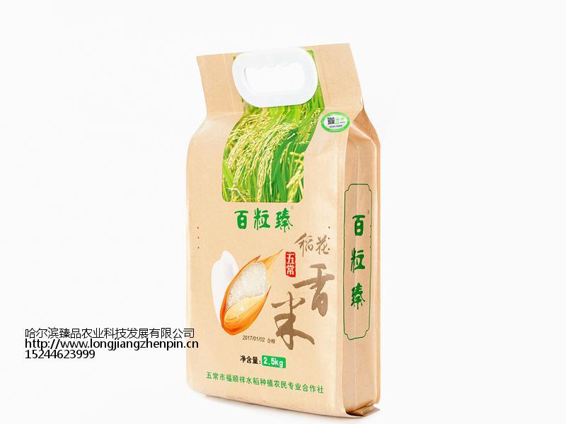 优质百粒臻五常大米供应商推荐—有机五常大米您的健康之选