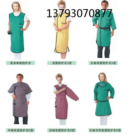 临汾哪里有专业的铅衣服-防辐射铅衣服多少钱