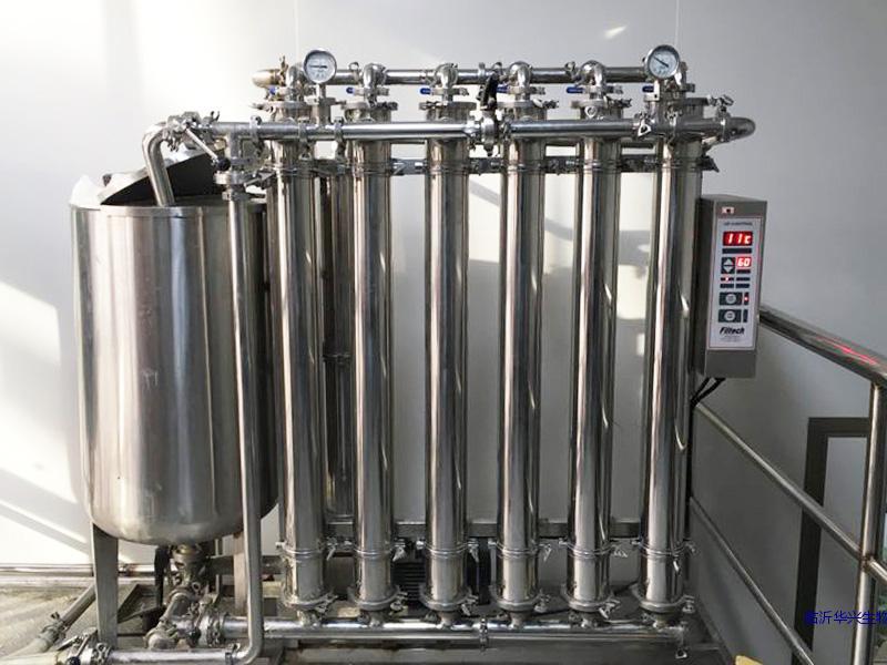 臨沂有口碑的人體尿液回收推薦-齊齊哈爾人體尿液收購