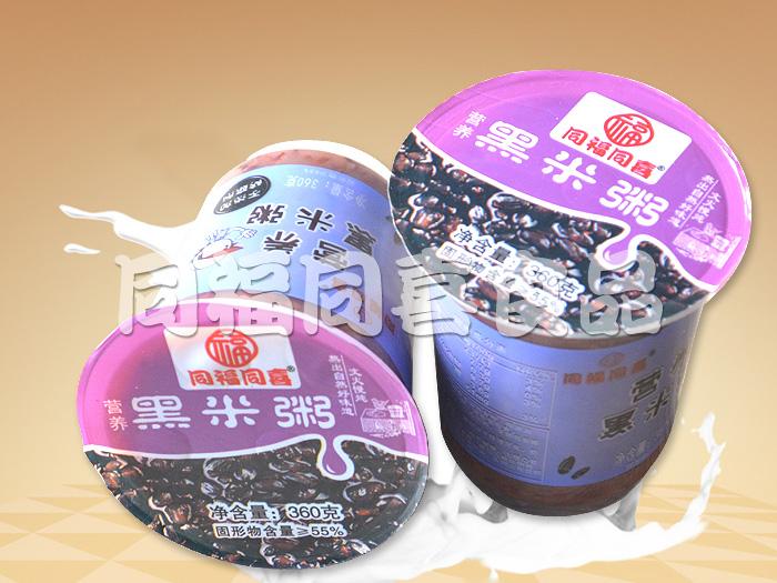 营养黑米粥代理-山东报价合理的黑米粥供应