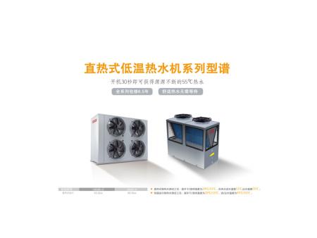 甘肃中央空调安装厂家-中央空调如何选择?