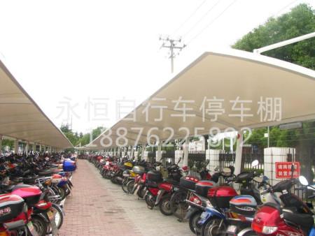 台湾自行车停车棚_专业的自行车停车棚建造