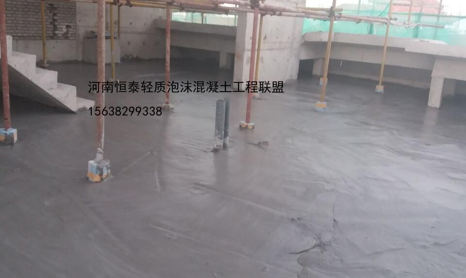 登封屋面泡沫混凝土施工-质量好的屋面发泡混凝土推荐