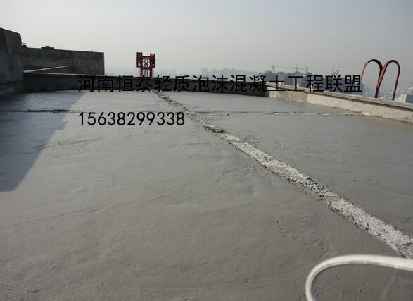 河南屋面发泡混凝土填充|恒泰轻质泡沫混凝土质量好的屋面发泡混凝土供应
