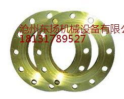 DN40碳钢对焊法兰-东扬机械法兰厂