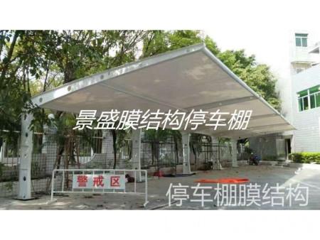 【景盛】为您提供专业的停车棚膜结构 品质保证 价格实在
