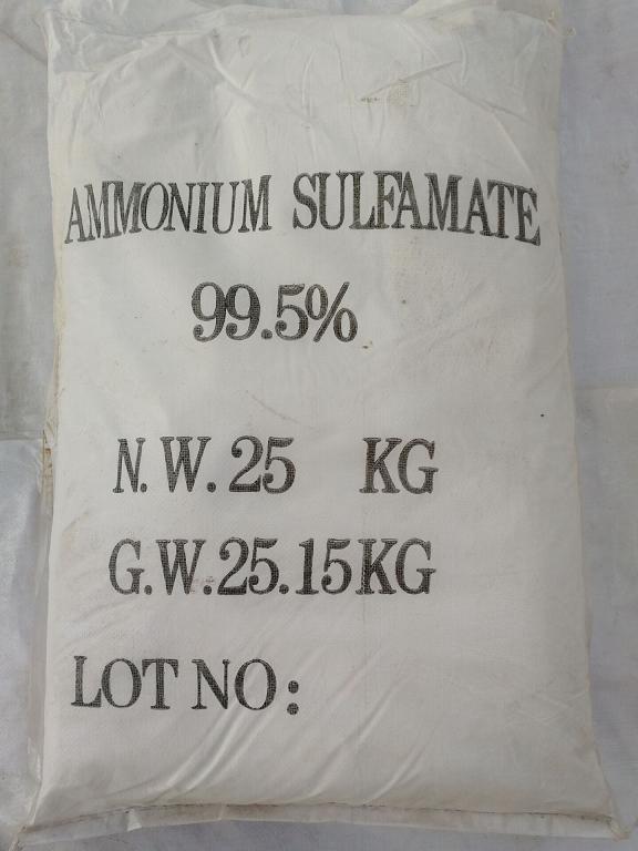 氨基磺酸銨-知名廠家為你推薦好用的氨基磺酸銨