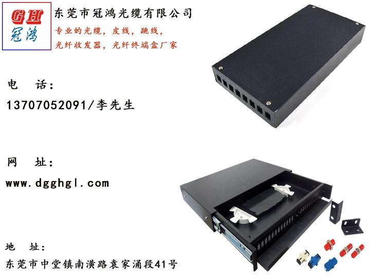 光纤终端盒如何保持较长使用寿命-潼桥光纤终端盒厂家