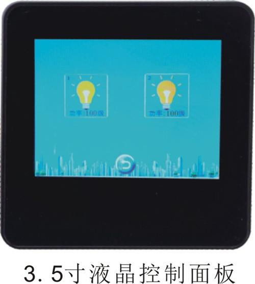 亿利通电气价位合理的智能照明控制器_你的理想选择 SP/50-6.T智能照明控制面板
