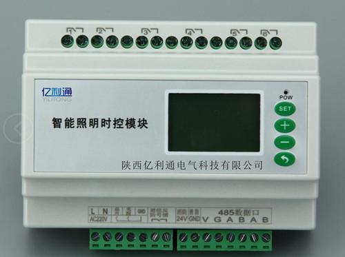 远程智能路灯控制器