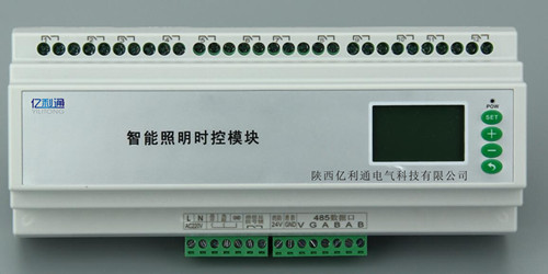 置办GPRS路灯控制器|陕西智能时控模块供应批发