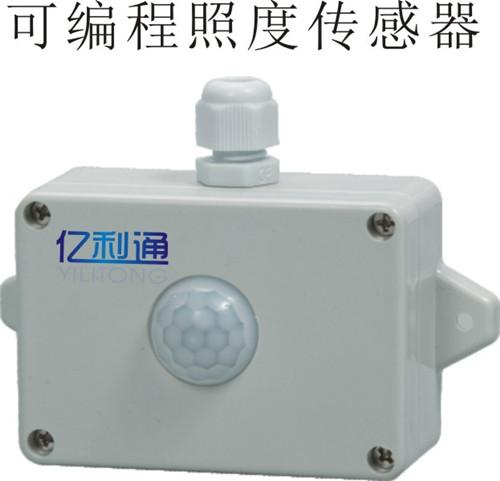 ATR-0816智能照明控ㄨ制⌒ 系统