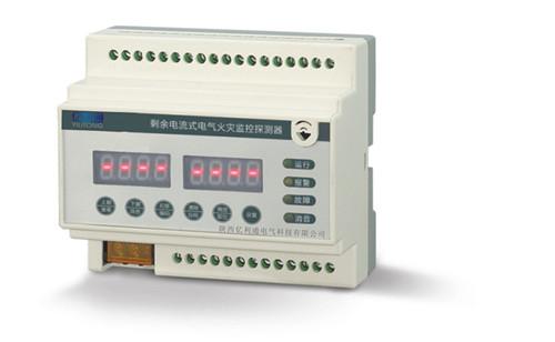RAD1|陕西哪里可以买到划算的电气火灾监控系统