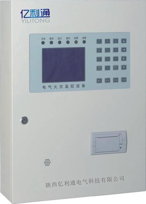ARCM200BL-J16/X|西安优良的电气火灾监控系统推荐