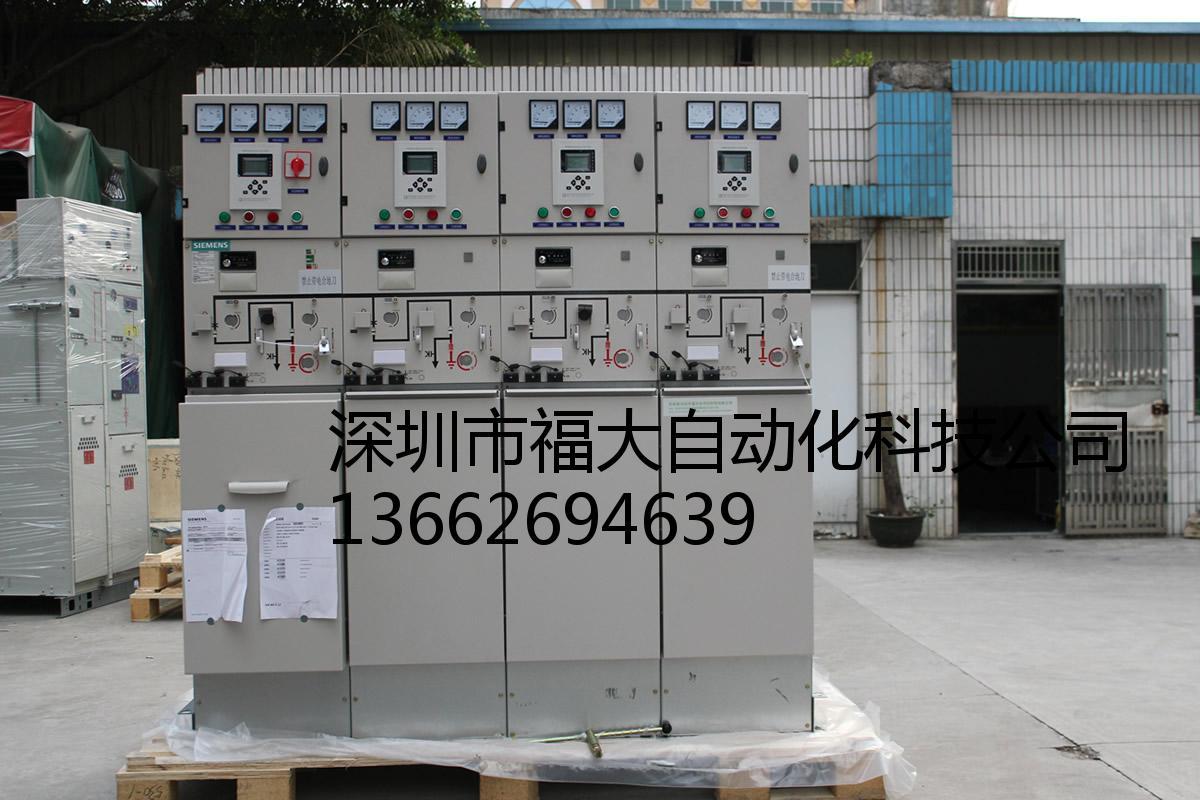 绍兴西门子开关柜 品质好的西门子8DJH充气柜批发出售
