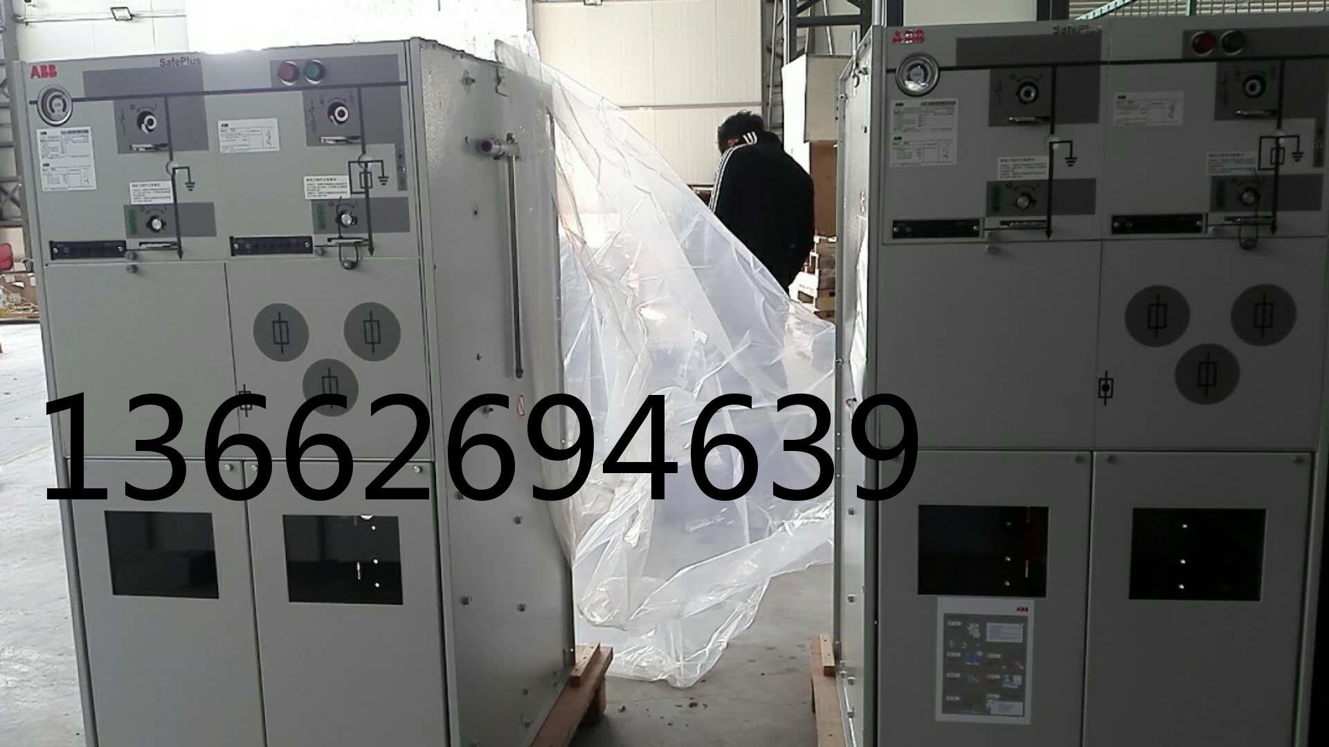 南汇ABB开关柜,新品abb-safe充气柜市场价格