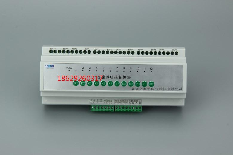 TLY-01L08/16|怎樣才能買到價格適中的智能照明控制系統