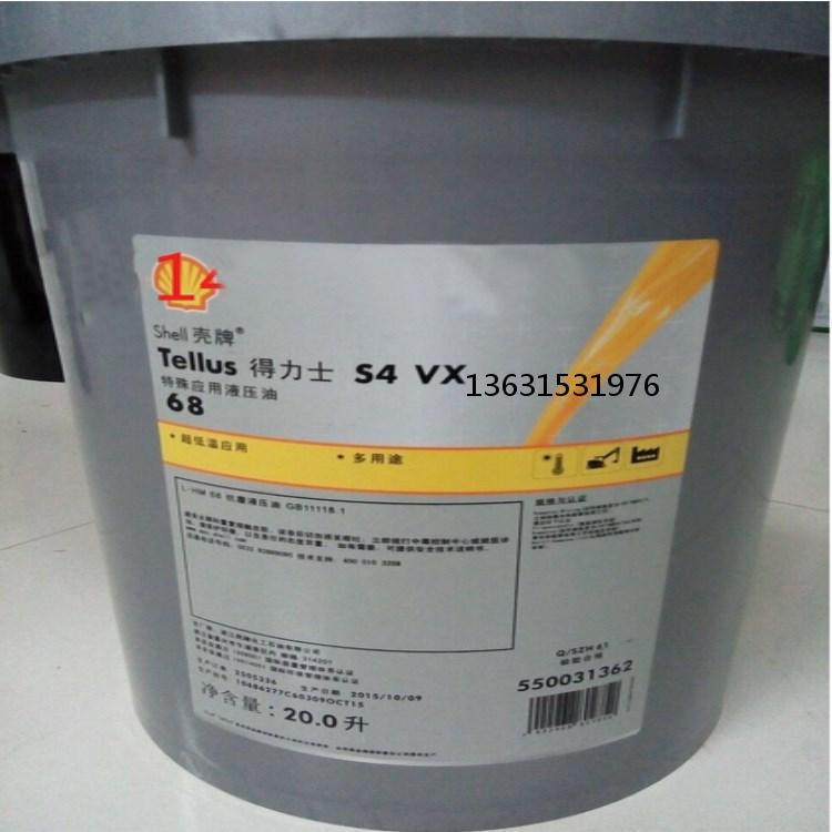买壳牌可耐压S4GX220合成齿轮油就到华莱斯贸易|壳牌S4GX合成齿轮油