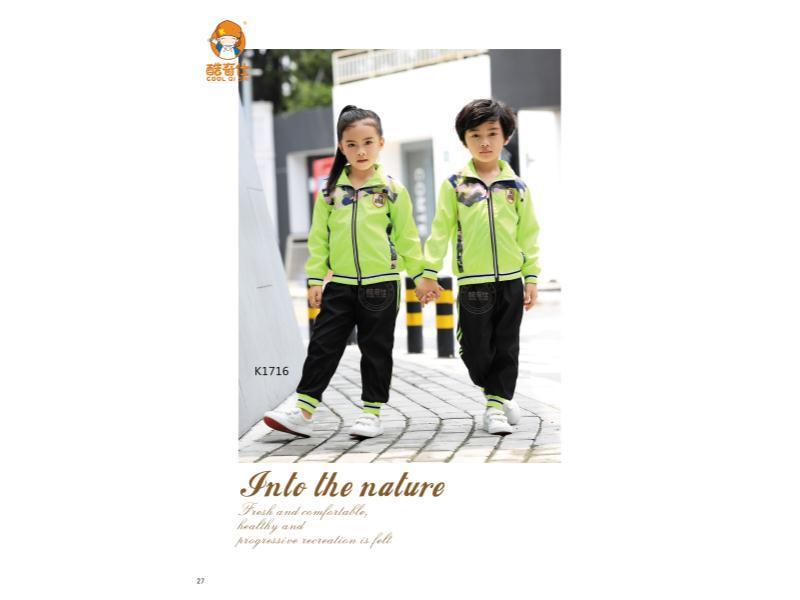 泉州款式新颖的幼儿园园服批发出售-幼儿园园服动态