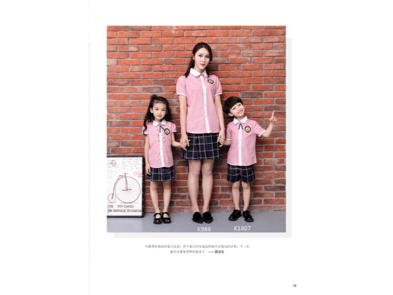 园服代理-哪里可以买到新款幼儿园园服