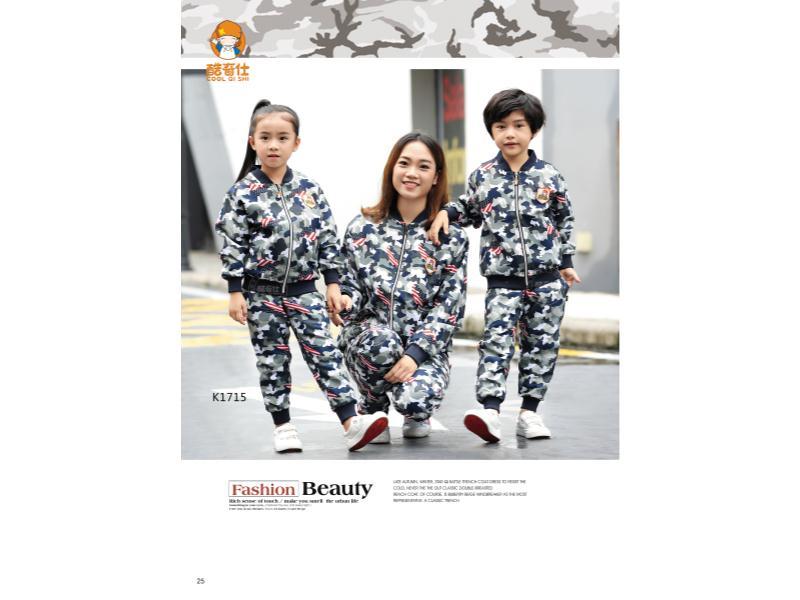 幼儿园园服厂家-您的品质之选,幼儿园园服厂家独具创意