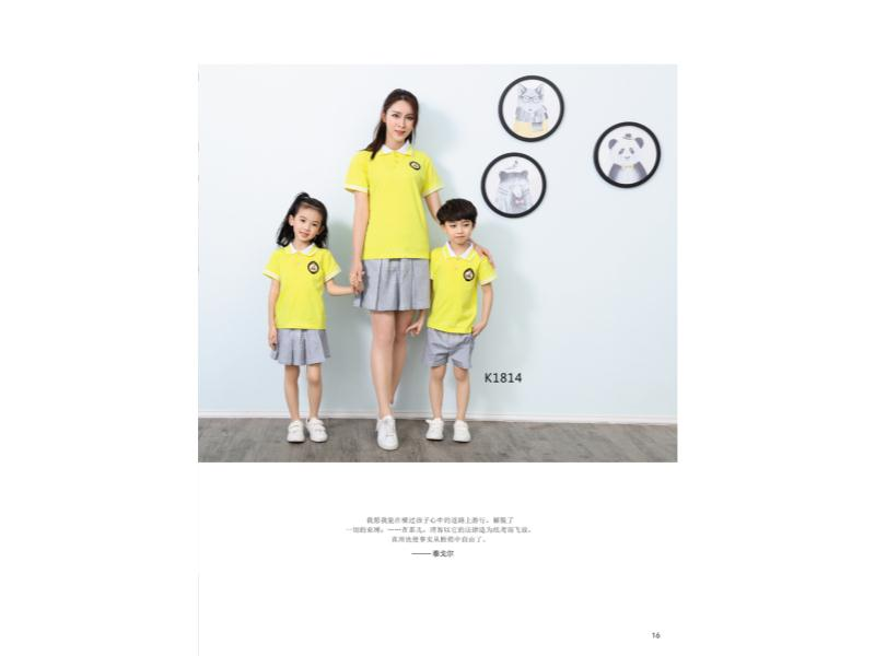 泉州价格公道的幼儿园园服批发出售_幼儿园园服怎样