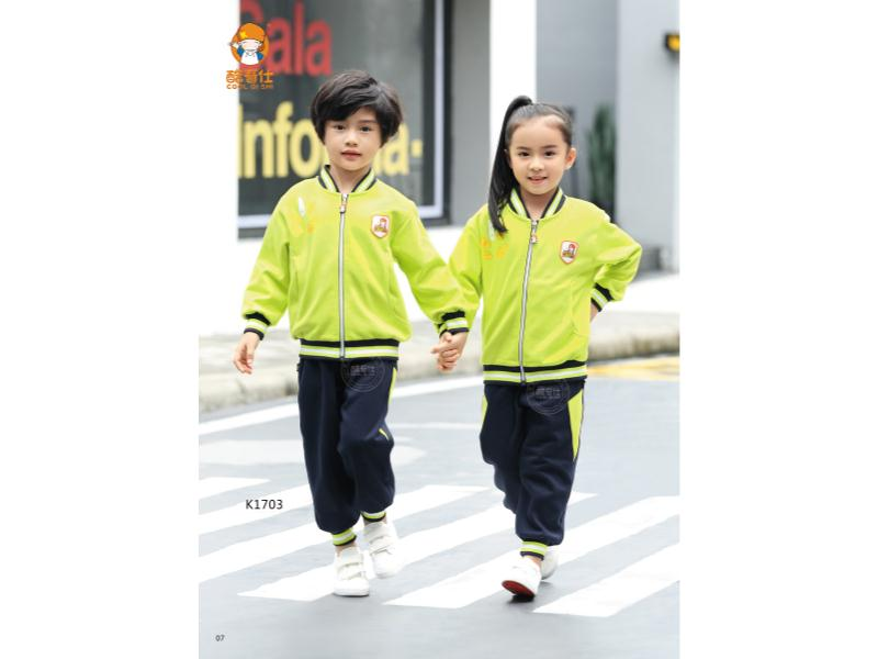 幼儿园园服定制提供商哪家好 中国幼儿园园服
