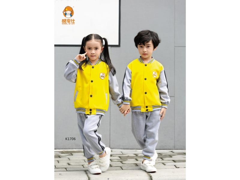 幼儿园园服定制提供商哪家好_中国幼儿园园服
