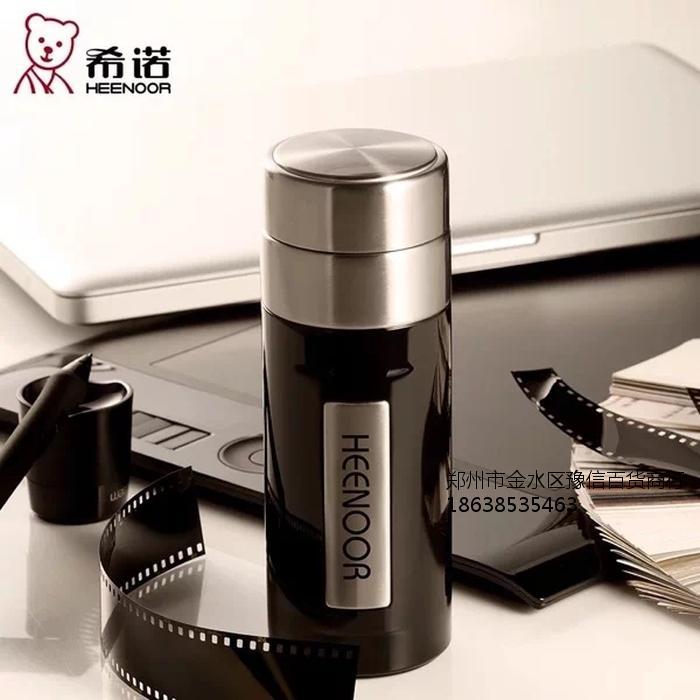 郑州广告杯定制价格-河南礼品广告杯18638535463