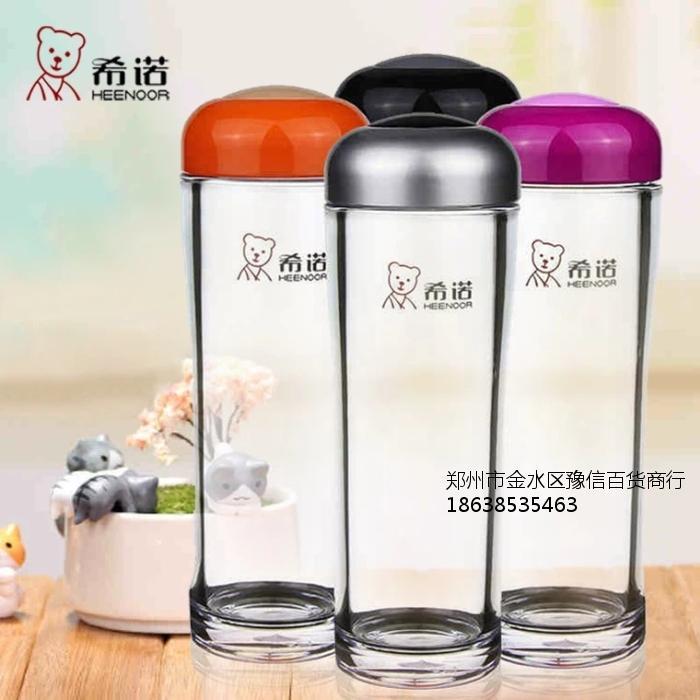 郑州希诺塑料杯批发  郑州哪里买的到正品希诺杯