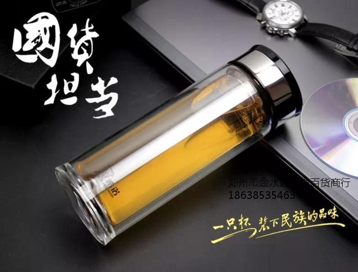 郑州希诺玻璃杯批发_济源玻璃杯18638535463