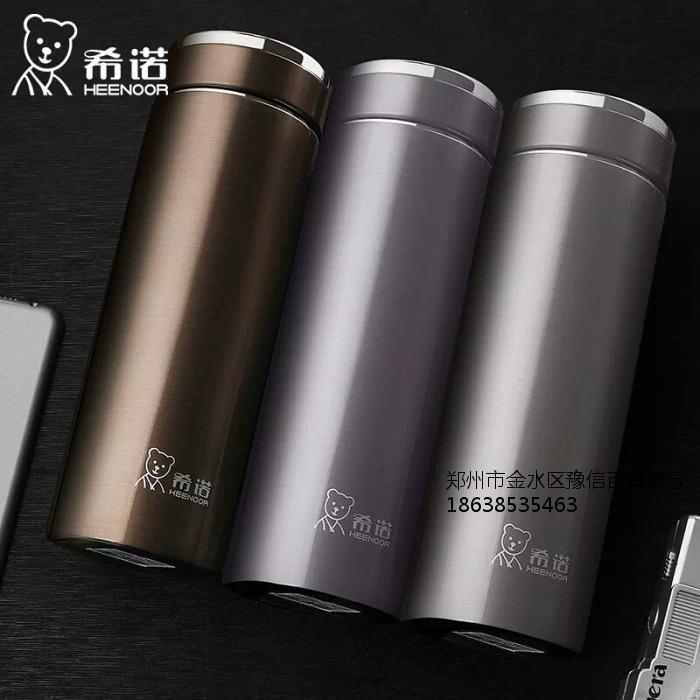郑州礼品广告杯,郑州广告杯18638535463