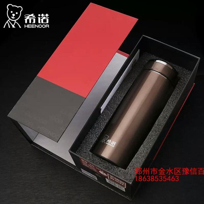 豫信水杯郑州礼物玻璃杯出产供给商