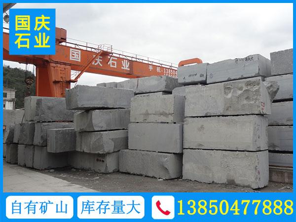 芝麻黑石材厂商-供应福建物超所值的芝麻黑石材