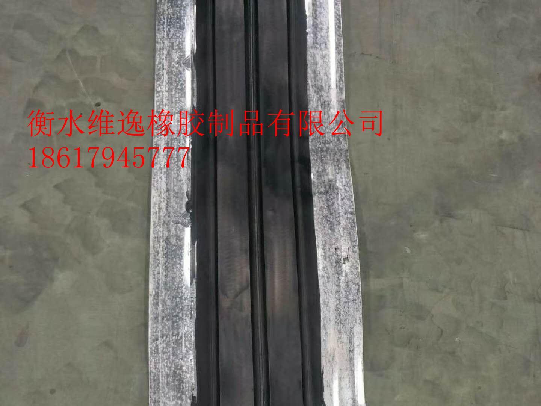 河北优良的中埋式钢边橡胶止水带350|8供应商-湖南中埋式钢边橡胶止水带350|8价格
