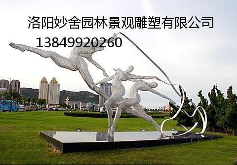 不锈钢雕塑优质供应商_妙舍雕塑|不锈钢雕塑厂家批发