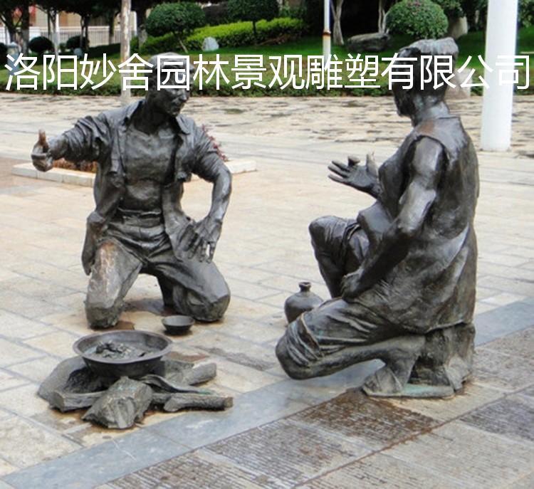 洛阳铸铜雕塑厂-铸铜雕塑哪家公司靠谱