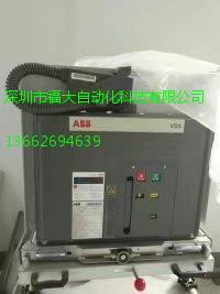 VD4真空断路器公司|深圳质量好的VD4真空断路器厂家推荐