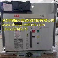 深圳VD4真空断路器厂家供货|中国VD4真空断路器