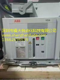 专业供应深圳VD4真空断路器|河北ABB真空断路器