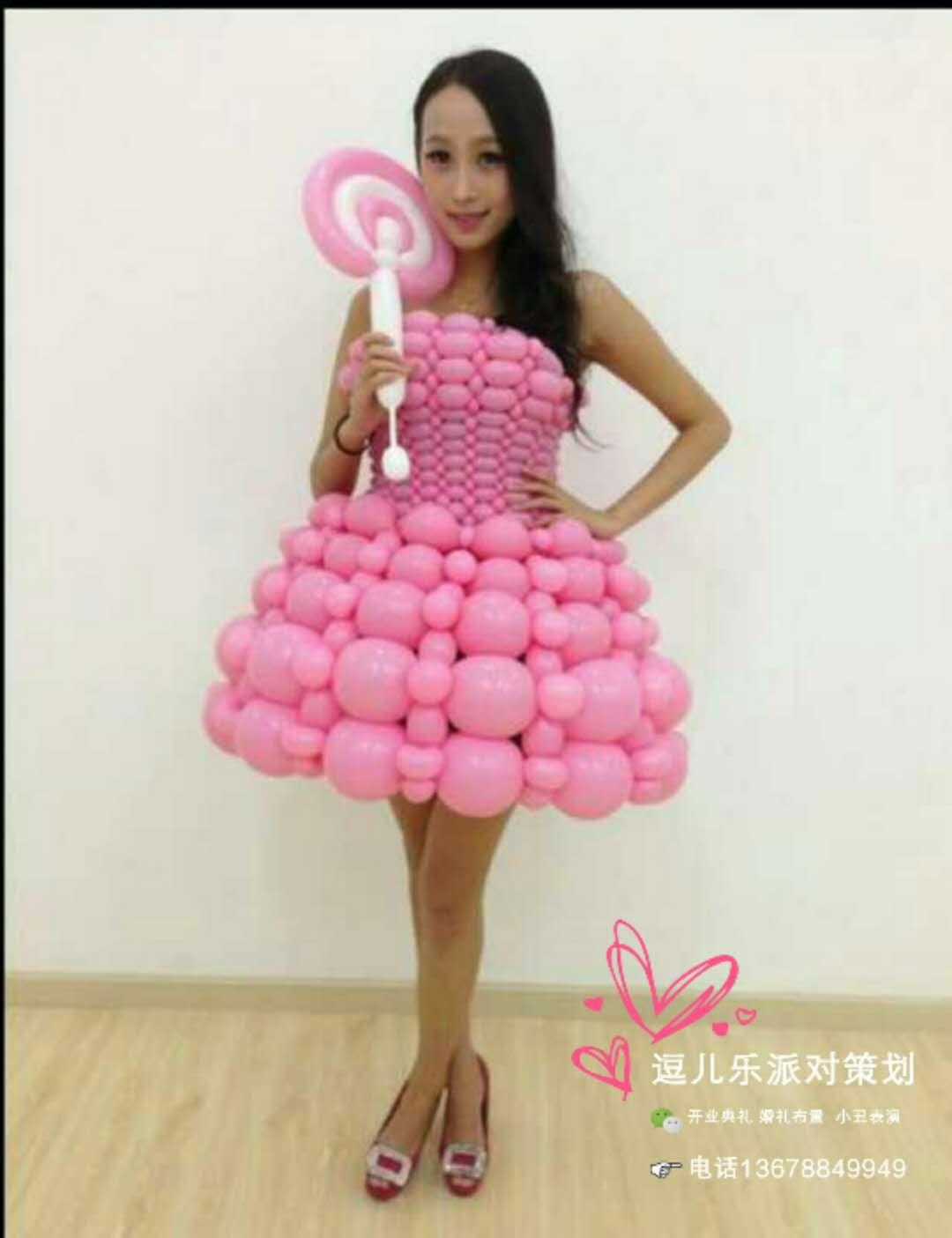 青岛专业气球装饰气球布置气球造型设计公司推荐逗儿乐气球