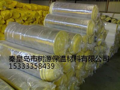 秦皇岛市树源保温提供的玻璃棉卷毡怎么样——秦皇岛北戴河复合硅酸镁板