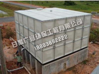 甘肃玻璃钢水箱_甘肃广宜环保工程质量良好的玻璃钢水箱出售
