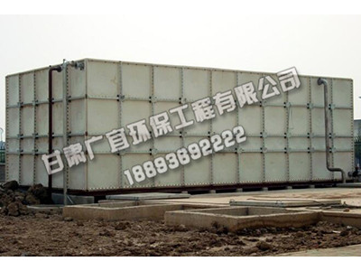 甘肃玻璃钢-性价比高的玻璃钢消防池当选甘肃广宜环保工程