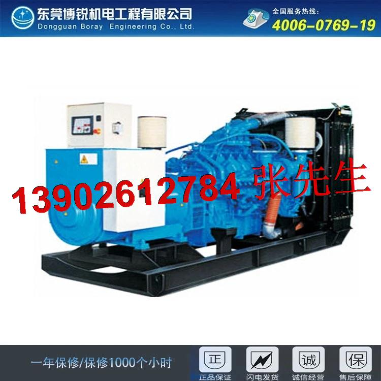 专业300KW康明斯发电机厂家在广东,质量好的柴油发电机组