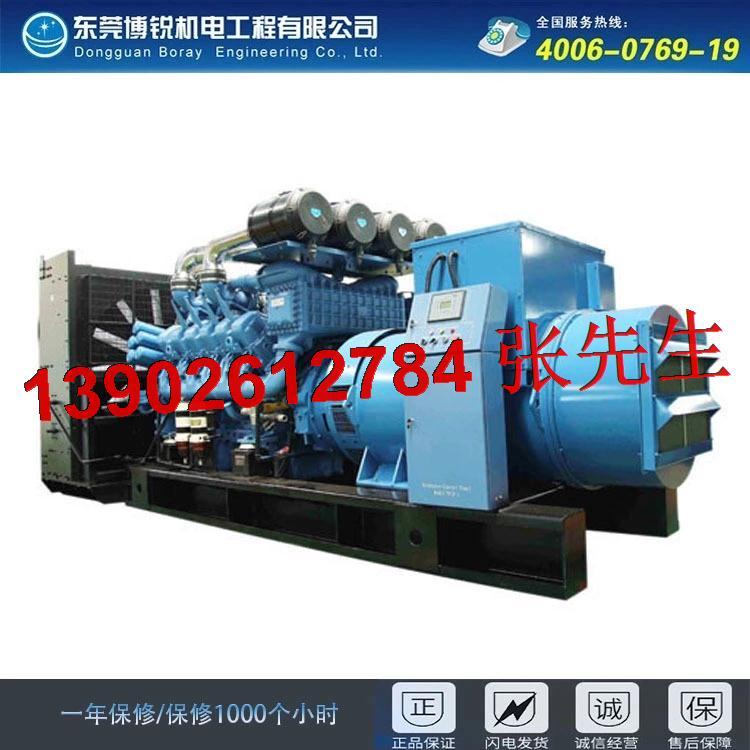 广东专业300KW康明斯发电机厂家-质量好的柴油发电机组