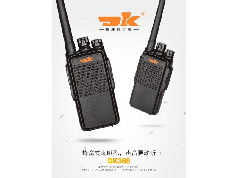 要买优良的5瓦对讲机就到泉州东坤电子科技公司-5瓦对讲机价位