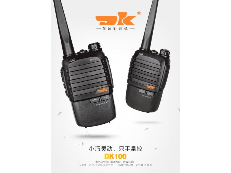 中国应急通讯对讲机_福建哪里可以买到高质量的应急通讯对讲机