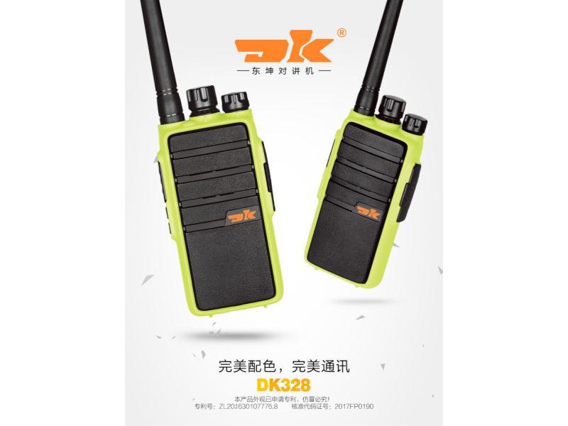 福建质量好的IP54对讲机批发_中国IP54对讲机